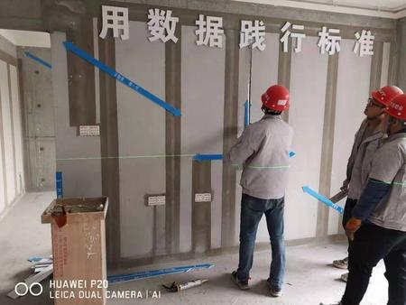 yabo亚博 网页版登录混凝土板材-ALC